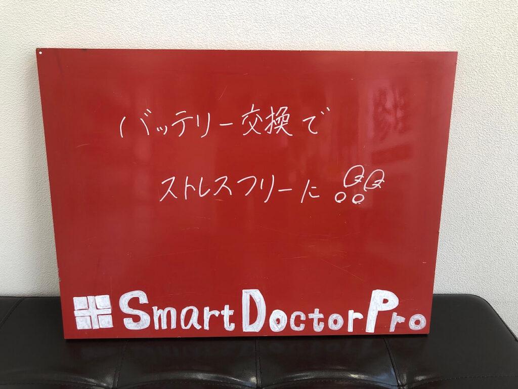 【茨木市 N.Y様】現役使用中のiPhone6sの電池の消耗が激しく修理したいと持ち込みいただいた修理事例とお客様の声