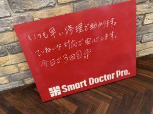 【神戸市垂水区 K.T様】iPhoneXの充電コネクタ故障の復旧事例とお客様の感想