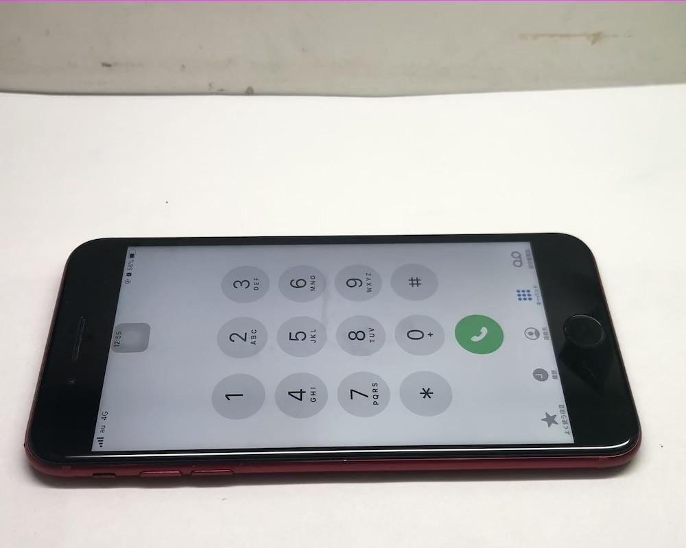 ※写真は、画面交換修理が完了し、液晶が正常な状態になったiPhone8Plusの画像です。