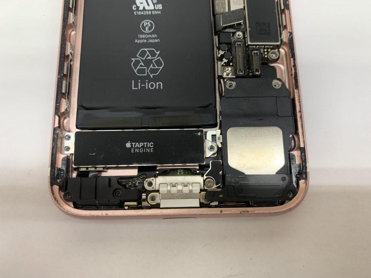 実際のiPhone7の故障箇所の様子