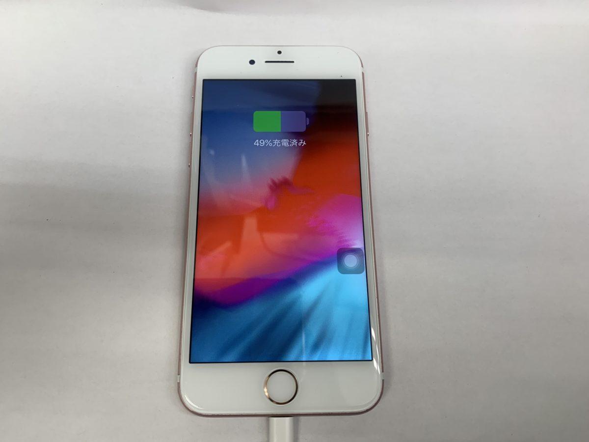 スマートドクタープロの修理により充電できるようになったiPhone7の様子