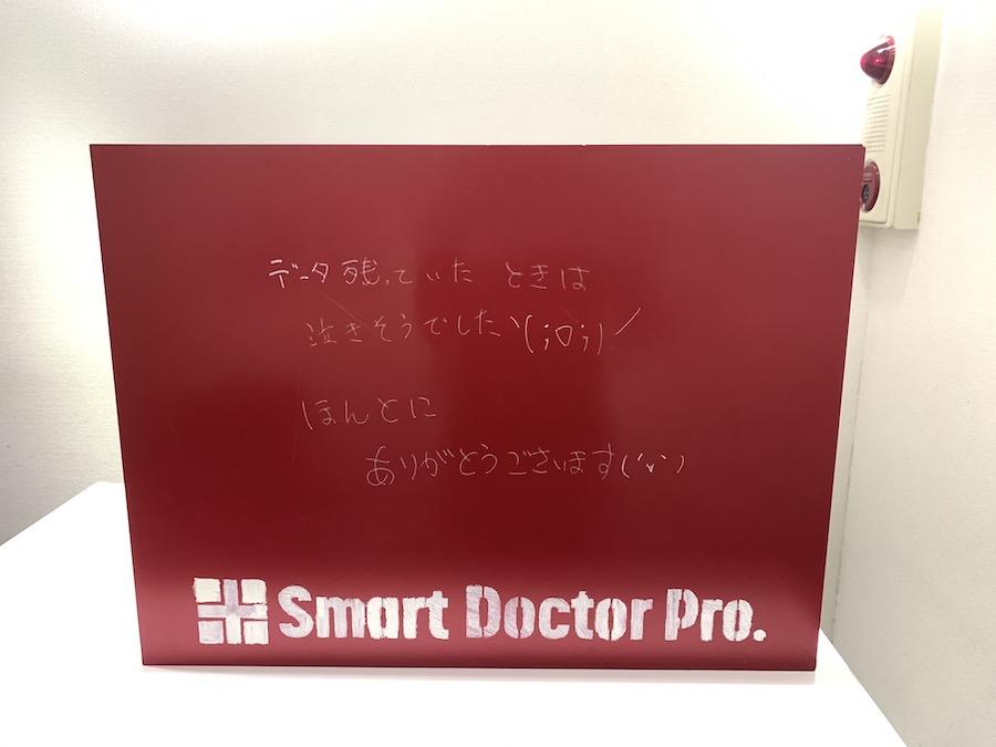 【京都市西京区 H.G 様】突然リンゴマークの表示から動かなくなったiPhoneXSを復旧したい!と持込み頂いた修理事例&お客様の声