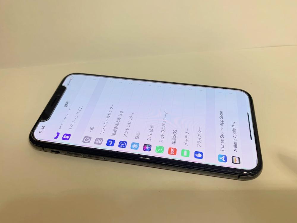 無事に動作するようになったiPhoneXの画像