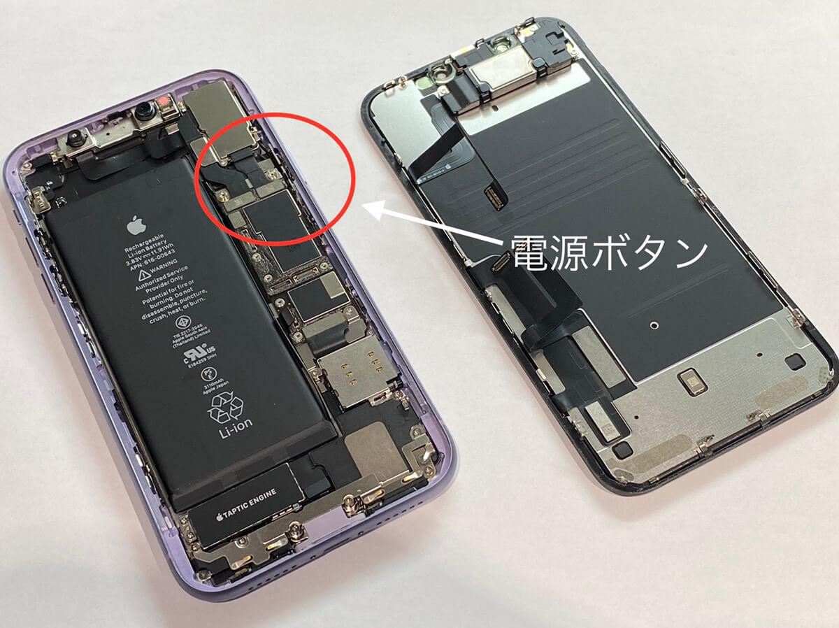 写真は、iPhone11の画面を外した状態です。