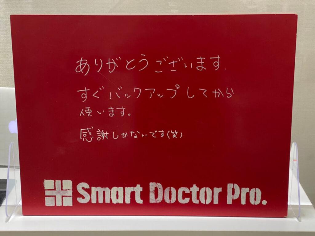 【京都市左京区O.E様】愛用中のiPhone11を落下させて電源ボタンが破損した修理事例とお客様の感想