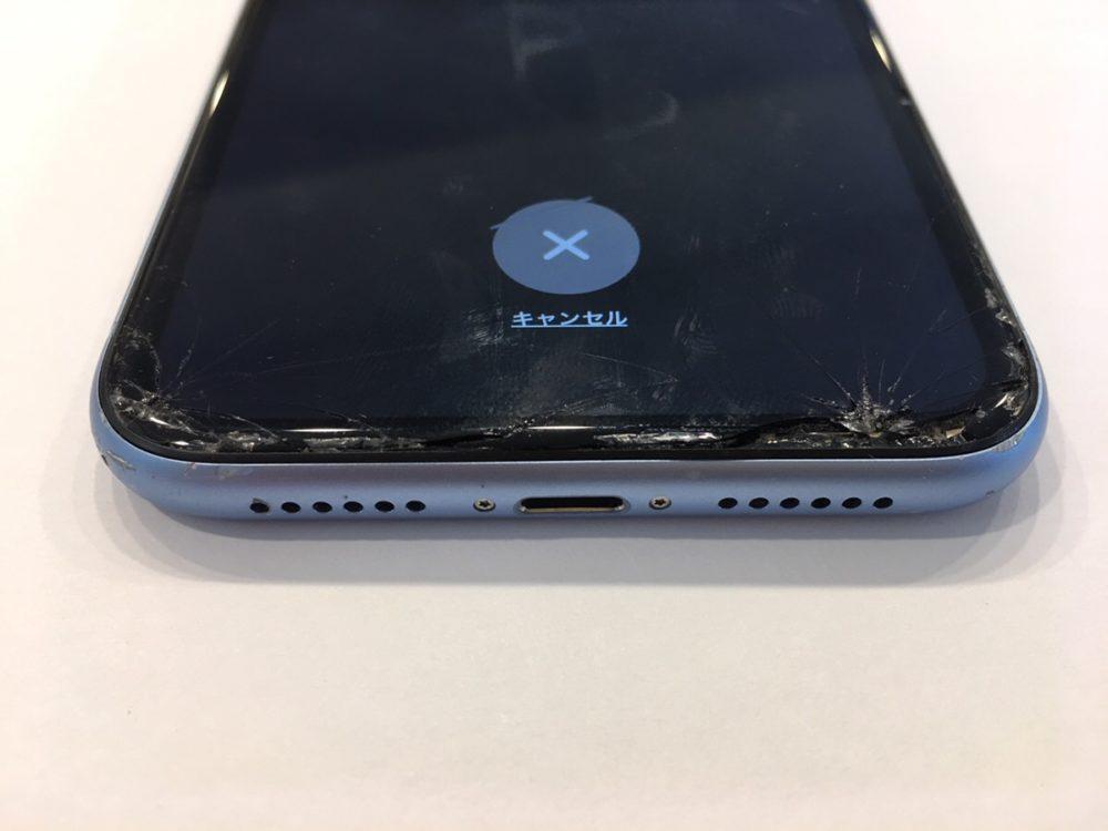 iPhoneXRの端末の特に割れがひどい部分