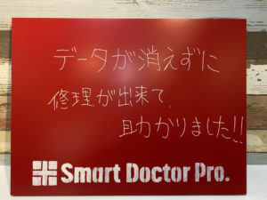 【大阪市在住  I.M様】お気に入りで愛用中のアイフォンXRを落としてがディスプレイが破損した修理事例とお客様の感想