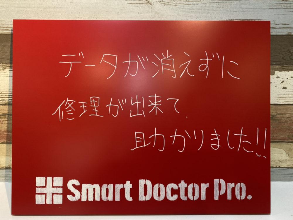 【大阪市在住  I.M様】大切に使っているiPhoneXRを落として画面がバキバキに割れた修理事例とお客様の感想