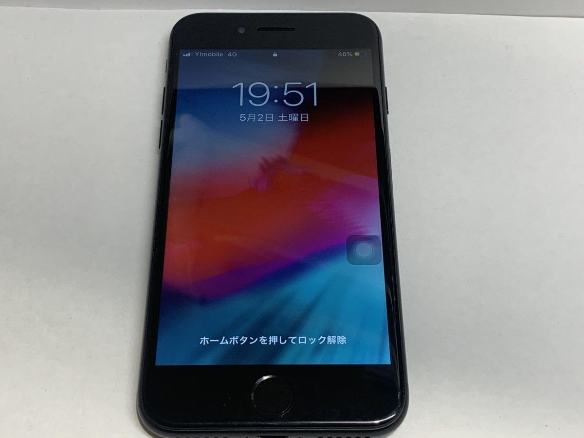 無事に起動したiPhone7の画像