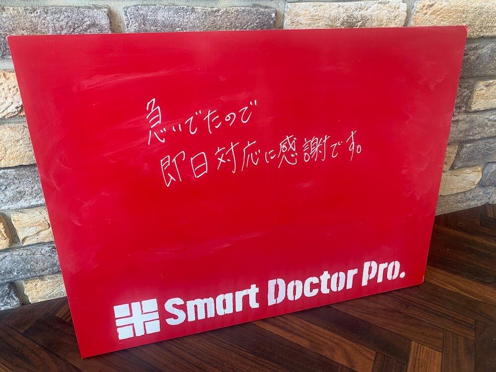 【大阪市淀川区S.S 様】充電をしても突然動かなくなったiPhoneXSの修理事例とお客様の感想