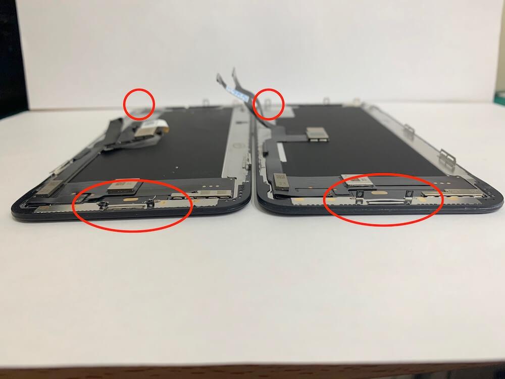元々のiPhoneに取り付けられていたパーツとスマートドクタープロのパーツを並べた写真です。