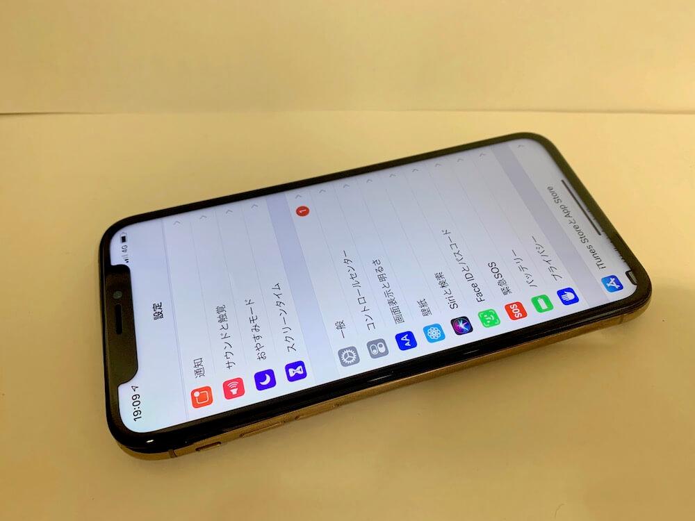 無事に動作するようになったiPhoneXSの画像です。