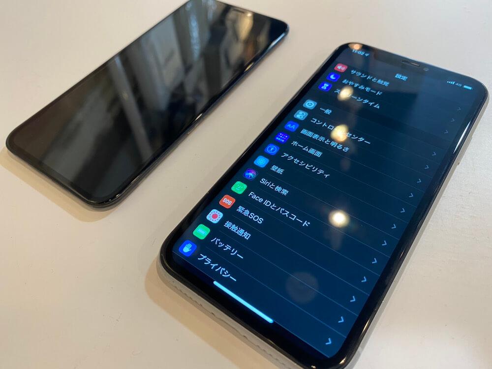 写真は、修理後の正常に操作出来るようになったiPhoneXRの画像です