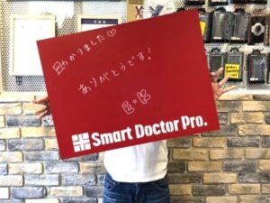 【大阪府大阪市 E.K様】家族に内緒でサプライズ!割れてしまったiPhone7の修理事例とお客様の感想
