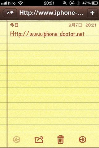 BrowseInApp2.jpg