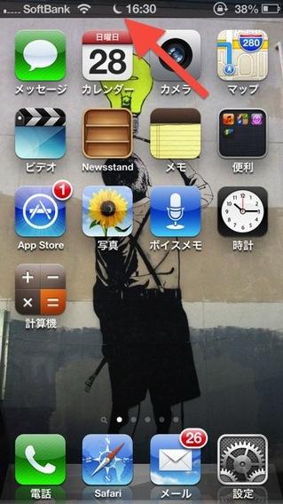 oyasumi6.jpg