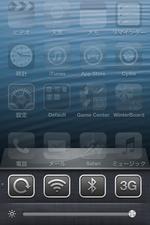 スイッチャーにアプリのサムネイル表示を追加するJBアプリ♪