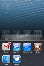 超便利!アプリスイッチャーを2段にできるJBアプリ♪