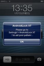 もはや定番カスタマイズ?Android風のロックスクリーンにするJBアプリ