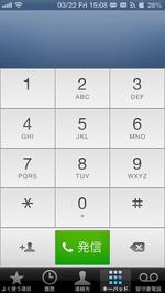 悪用厳禁!iOS 6.1.3でも新たなパスコード迂回バグを発見。