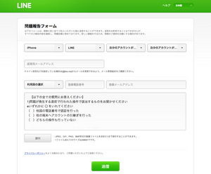line0000.png