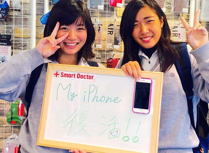 my iPhoneが修理で復活!!