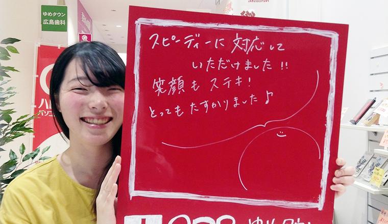 【閉店】ゆめタウン広島店のiPhone8 ,7Plus,7,6Plus,6の格安修理の画面修理の料金表です。