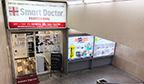 スマートドクタープロ京都河原町店の外観紹介
