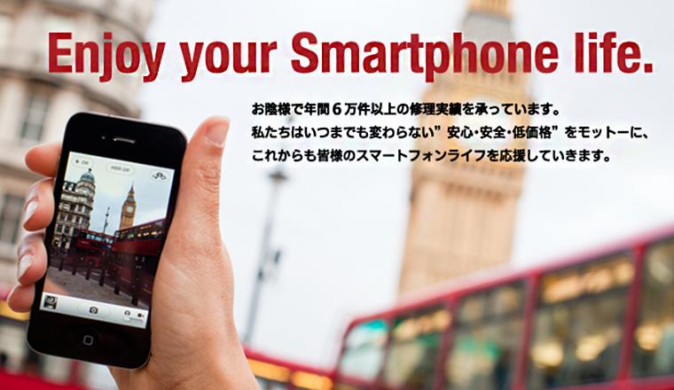 久留米店のiPhone8 ,7Plus,7,6Plus,6の格安修理の画面修理の料金表です。