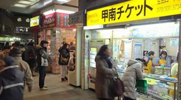 iPhone修理、iPad修理の「スマートドクタープロ神戸三宮店」に到着