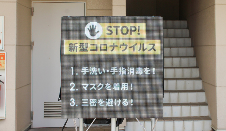 iPhone修理のスマートドクタープロ甲府昭和店の店内の紹介