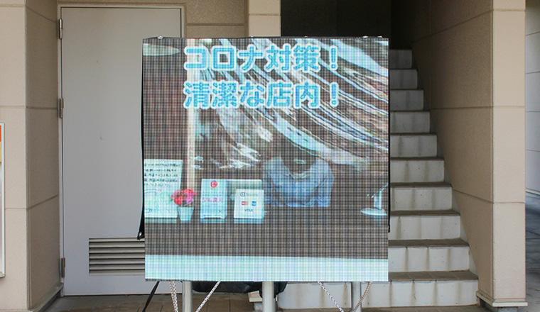 iPhone修理のスマートドクタープロ甲府昭和店の外観の紹介