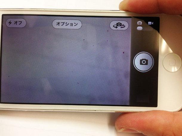 ホコリでiPhoneのカメラが異常になる